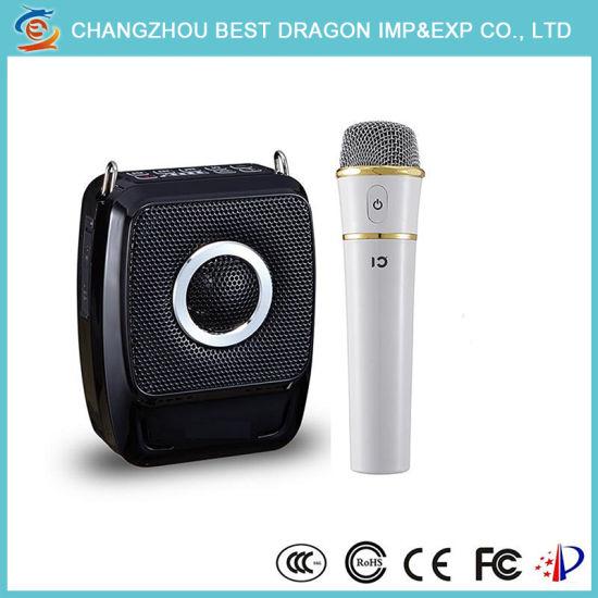 China Classroom Waistband Mini Powerful Wireless Pa System Portable