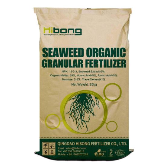 NPK Granular Controlled Release Fertilizer, Super Grow Fertilizer
