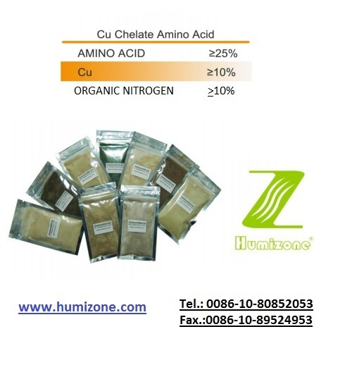 Amino Acid Chelate Trace Element Fertilizer: Humizone Amino Acid Chelate Copper (ACC-Cu-P) pictures & photos