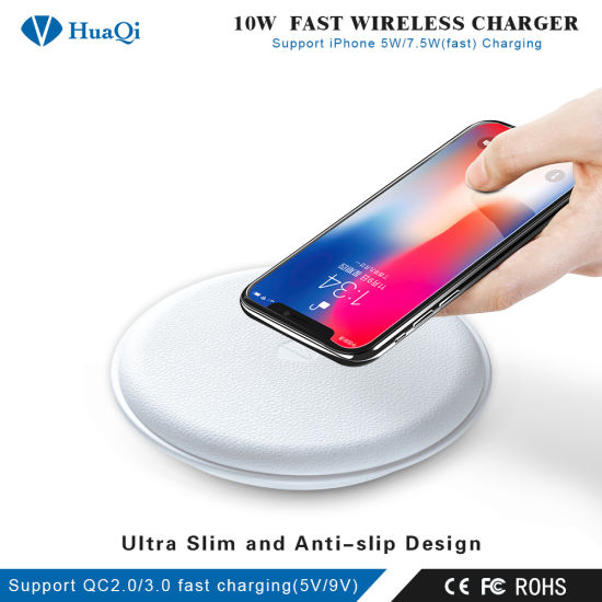 China Wholesale/Retail Qi Quick Wireless Phone Charger Universal for
