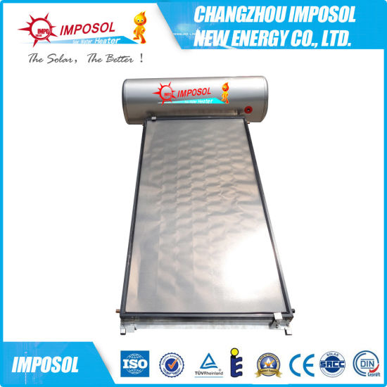 High Efficiency Compact Flat Plate Solar Heater for Home Use pictures & photos