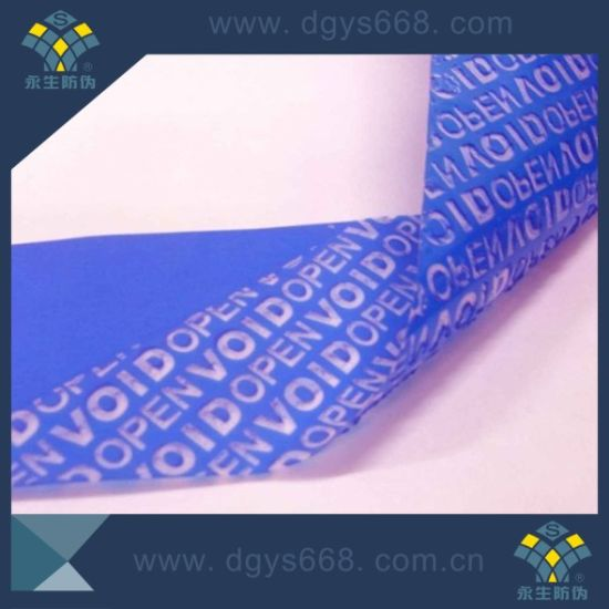 Custom Text Tamper Evident Hologram Label pictures & photos