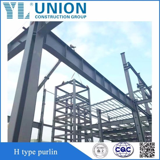 High Rise Prefabricated House Building Frame Construction Hotel Steel Structure pictures & photos
