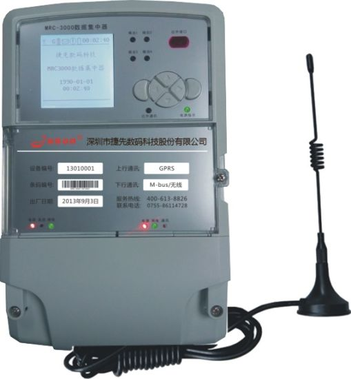 GPRS Data Concentrator Terminal for Water Meter Collect
