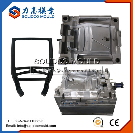 Office Chair Inner Outer Backrest Mould