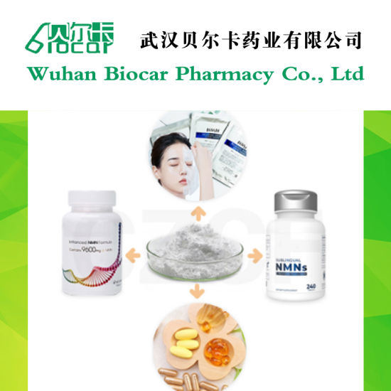 Bulk Price for Vitamin B12 Mecobalamin Treatment of Nervous System Diseases Jp Grade CAS: 13422-55-4