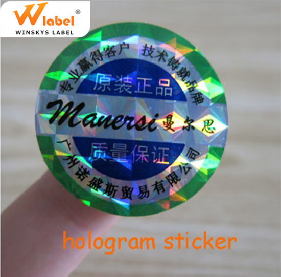 Hologram Laser Sticker Labels, Cheap Custom Anti Counterfeit Hologram Sticker Security Label