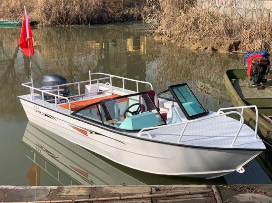 New Design 5.28 Long Aluminum Speedboat Yacht Fishing Boat High Speed
