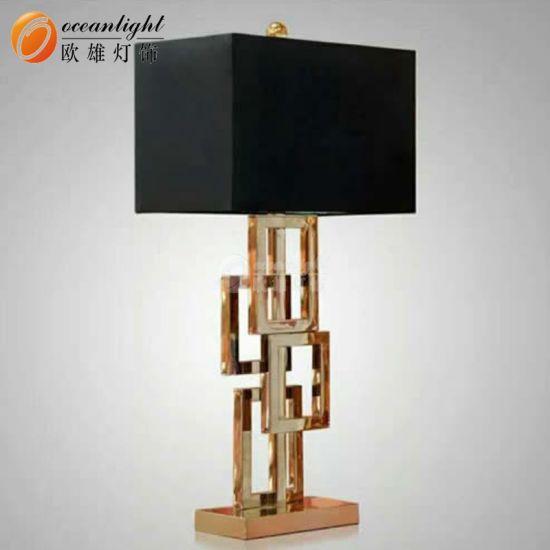 Modern Floor Lamp Indoor Lights