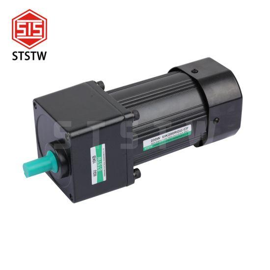 Single/ Three Phase 200W 110V 220V 380V 50/60Hz AC Variable Speed Gear Reducer Motor