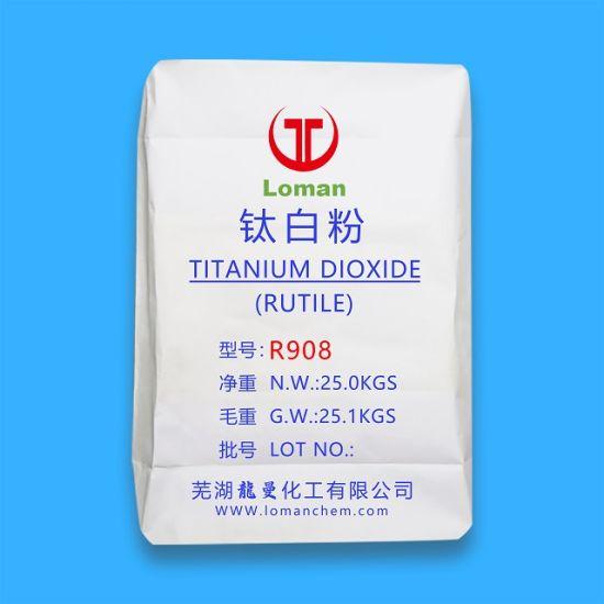 China Equivalent to DuPont R902 Quality Titanium Dioxide