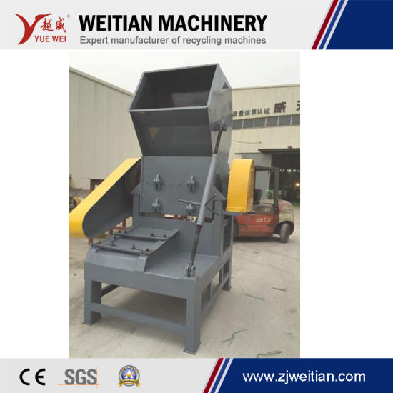 Waste Plastic Bottle Crusher/ PVC PP PE PC Pet Crusher pictures & photos