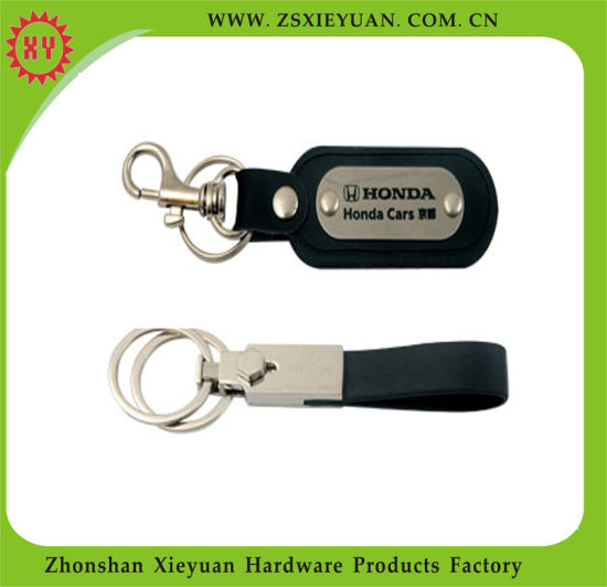 Factory Wholesale Custom Fashion Quality Leather Ring Keychain