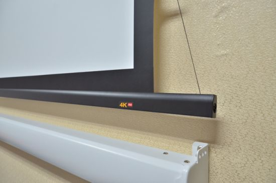 China Top Automatic Projector Screen/Motorized Electric