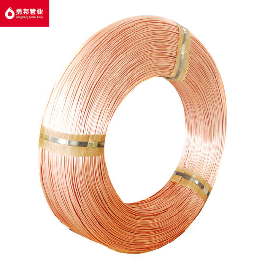 China Copper Coated Steel Pipe for Refrigerator - China Tube, Pipe