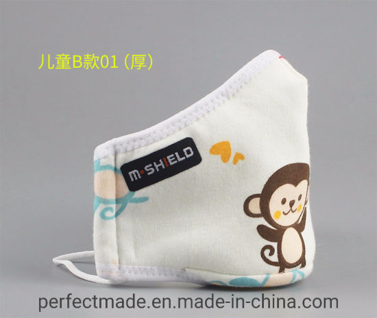Cotton Face Mask with Pm2.5 Filter for Child and Kids