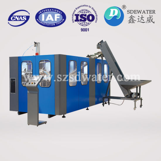 Automatic Plastic Moulding Machine for Pet Bottles pictures & photos