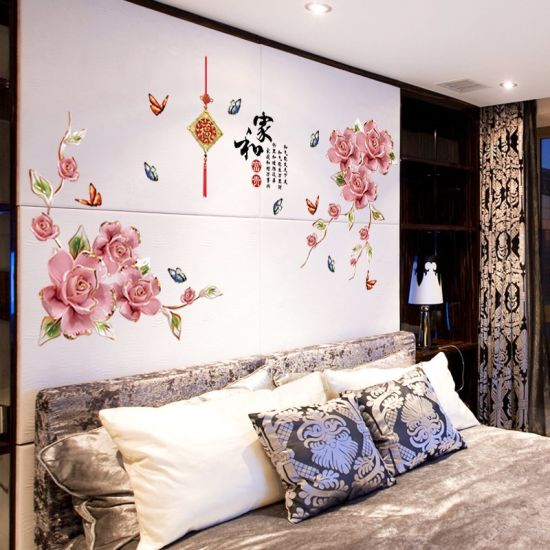 Sk2020ab Contemporary Chinese Style Wall Sticker