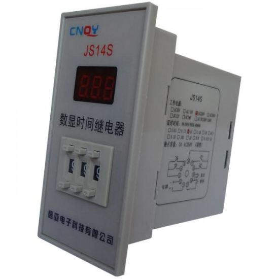 China High Quality Mini Time Delay Relay Dh48s-S 12V 8pin with Base on