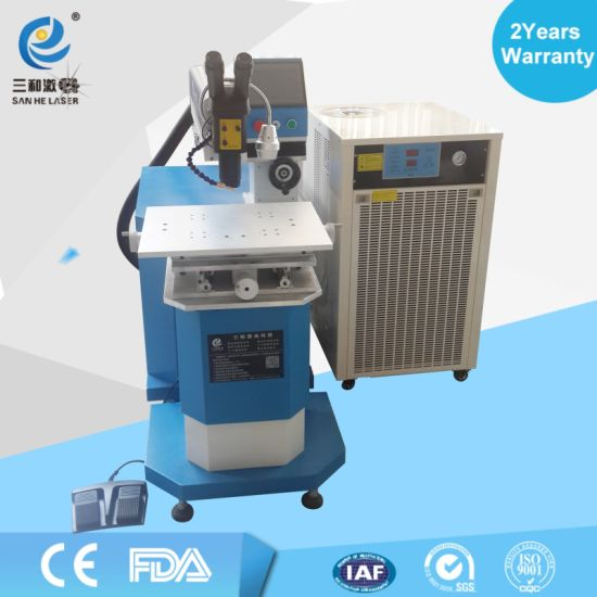 Dongguan Factory 200W Repair Large Mold Laser Welding Machine Doctor pictures & photos