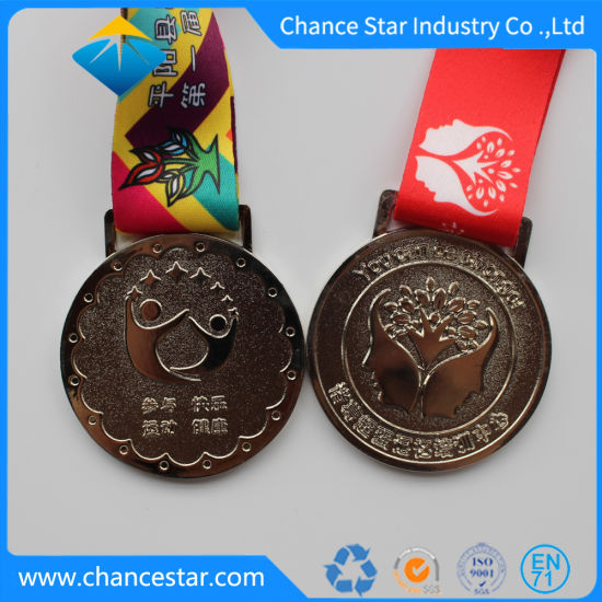 Custom Embossed Metal Logo Badge Ribbon Medal Maker