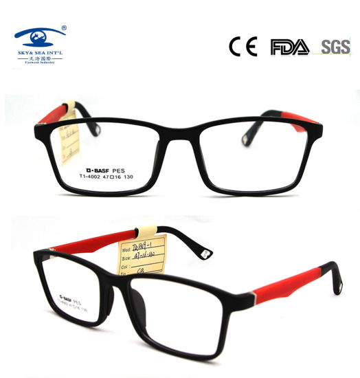 036e8abaa34 High Quality Silicone Nose Pads Kids Safe Optical Frame Healthy Kids  Eyeglasses Frame (TR1309)