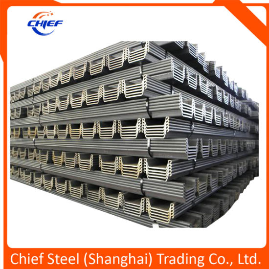 Cold Formed Sheet Pile for Cofferdam Steel Sheet Pile En10249 Fully Qualified by ISO9001, En Standards