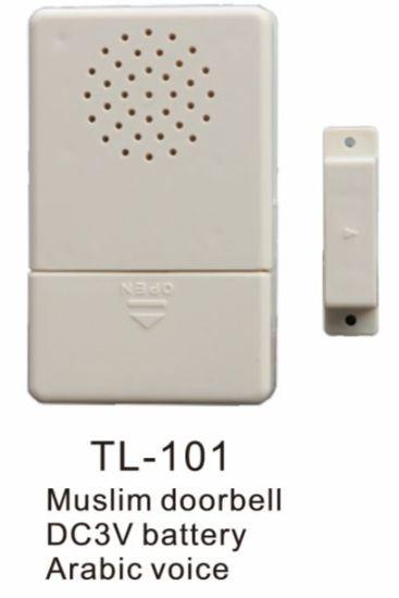 Magnet Muslim Door Bell Arabic Sound Enter Alarm