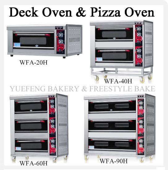 Baking Oven / Bakery / Food Machine & Pastry Equipment for Kitchen & Catering & Restaurant & Hotel
