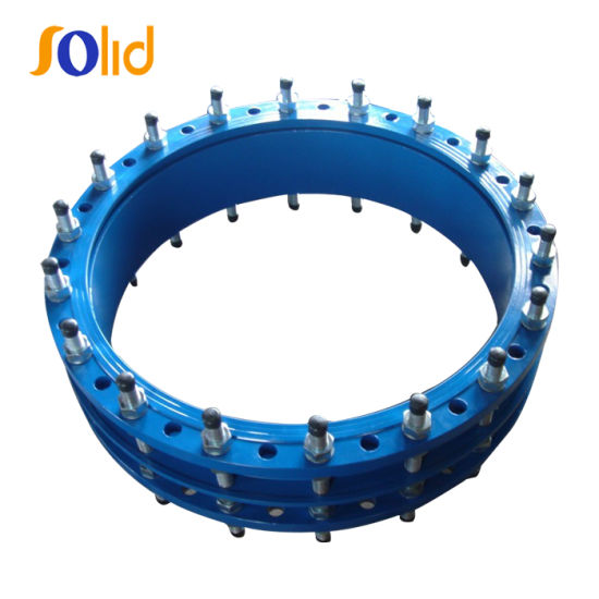 Carbon Steel Pipe Mechanical Coupling Dismantling Joint