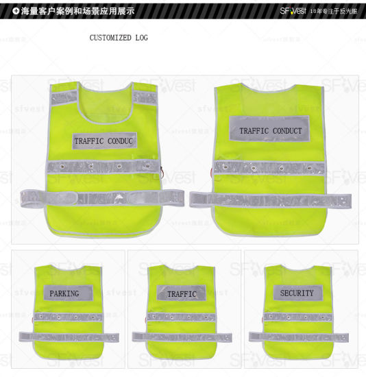 Professional Outdoor Safety Work Clothes (QF586) pictures & photos