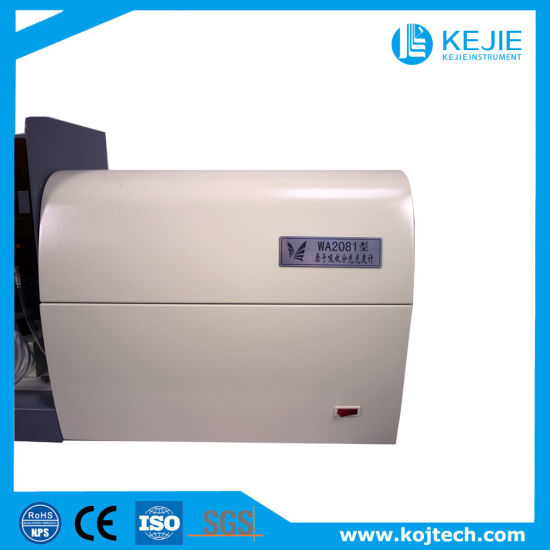 Laboratory Instrument/Atomic Absorption Spectrometer pictures & photos