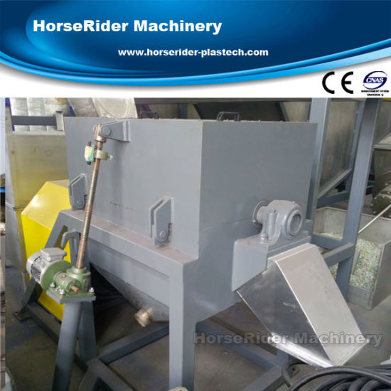 High Efficiently Pet Plastic Recycling Washing Machine with Cold&Hot Washing System