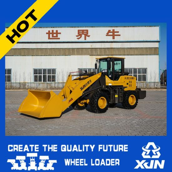 Grain Loader Seed Loader High Arm Wheel Loader with 2cbm Large Bucket Zl26 pictures & photos