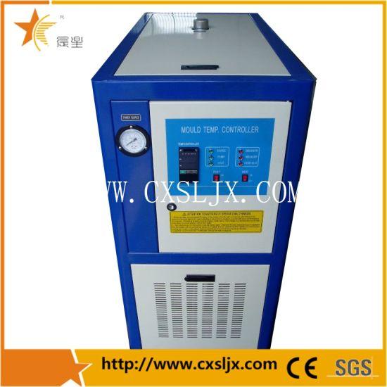 Mkr Series Mould Temperature Controller Machine