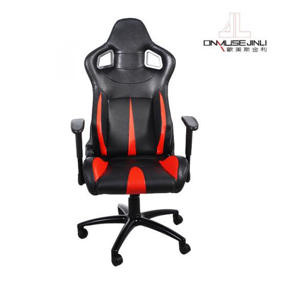 Rolling Adjustable Recaro Leather Gaming Chair Car Racing Seat
