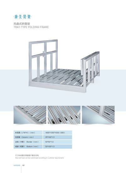 Tray-Type Folding Frame pictures & photos