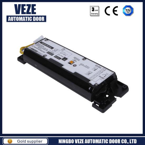 Veze Automatic Doors Infrared Motion Sensor