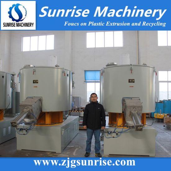 High Speed Plastic Power Mixing Machine / Plastic Mixer