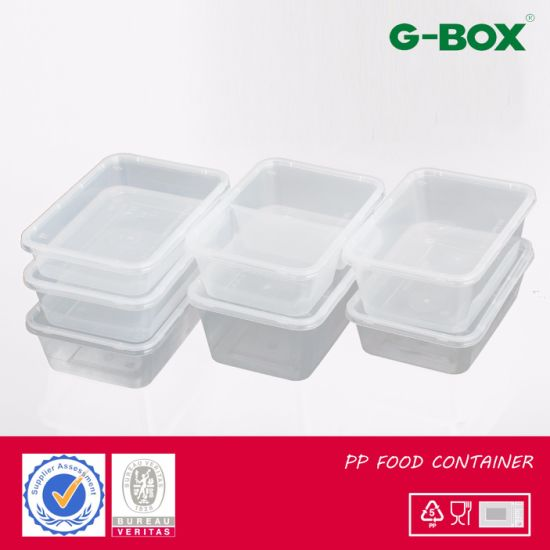 China Round Disposable Plastic Food Container (SK-16