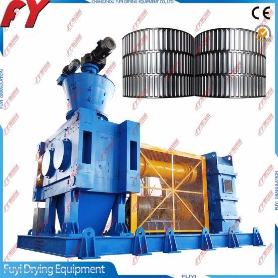 High efficiency low price fertilizer pelletizer machine