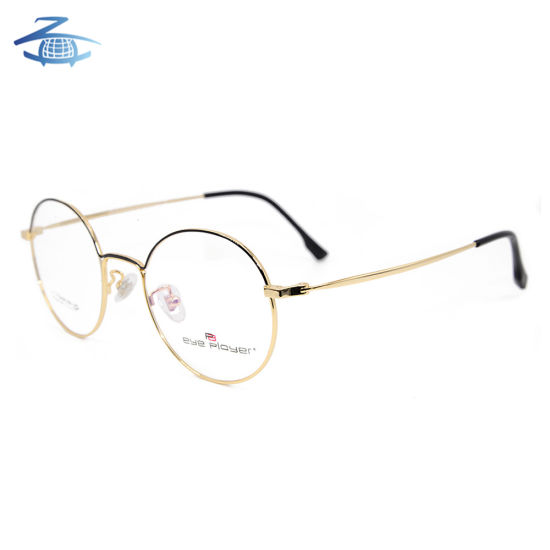 555d5b4b20 Wholesale Small Face Round Beta Titanium Women Optical Frames with IP  Coating. Get Latest Price