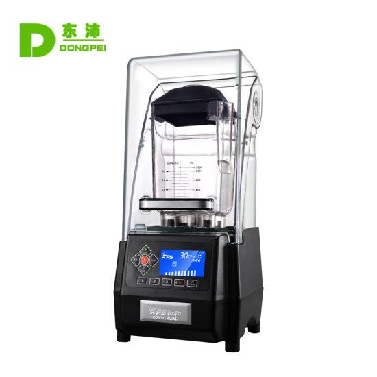 Commercial Electric Multi-Functional Food Processor Juice Blender