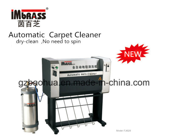 Automatic Carpet Cleaner/Dry -Clean, No Need to Spin pictures & photos