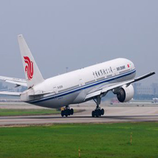 Prompt Air Forwarder From China to Boston, USA