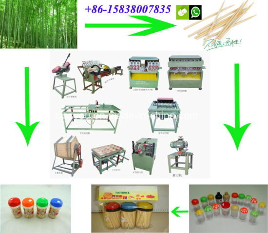 Bamboo Toothpick Machine/ Toothpicks Production Machine/ Toothpicks Packing Machine pictures & photos