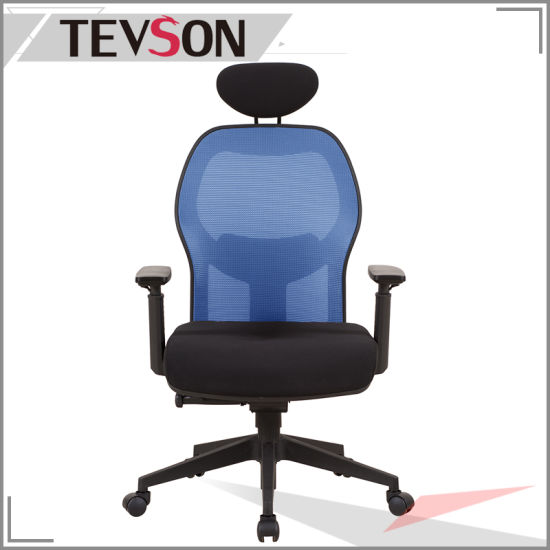 Boss Modern High Back Mesh Executive Chair for Office pictures & photos