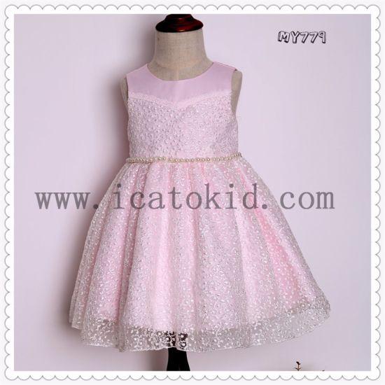 Pearl Waist Chain Flower Girl Short Dress for Evening Dress