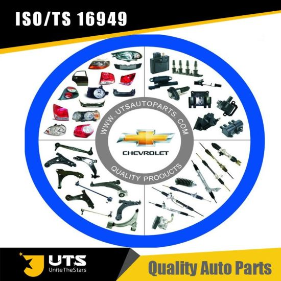China Auto Body Parts for GM Chevrolet Spare Parts - China