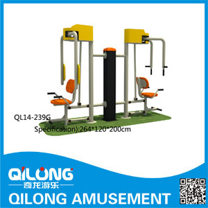 High Quality Outdoor Body Fitness Equipment (QL14-239G)